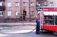 На Днепропетровщине при пожаре квартиры пострадал мужчина
