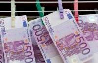 В Болгарии на дне озера нашли фальшивых €13 млн