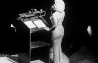 В США выставили на аукцион платье Мерлин Монро