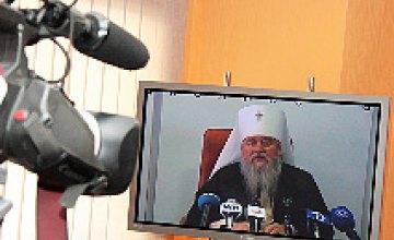 Пресс-конференция «Празднование 1020-летия Крещения Руси в Украине» в пресс-центре ИА «НОВЫЙ МОСТ» (фото+видео)