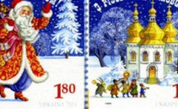 14 января в Днепропетровске состоится ежегодный фестиваль приемных семей «Рождественские встречи»