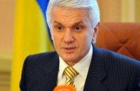 Литвин обозвал депутата «хамлом»