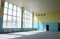 В разгаре - реконструкция здания бассейна Днепровской школы-интерната №3 - Валентин Резниченко