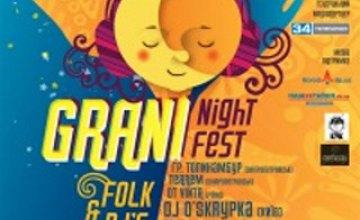 2 марта в Днепропетровске состоится благотворительный музыкальный фестиваль «GRANI night-fest»