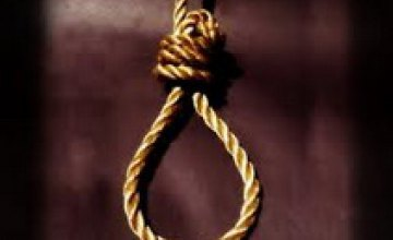 Криворожанин, поссорившись с женой, совершил самоубийство