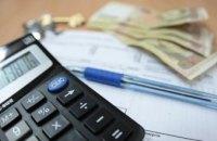 Мешканці Дніпропетровщини мають переоформити житлові субсидії