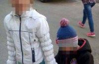 В Тернополе женщина бросила детей в запертой квартире и ушла отмечать Пасху