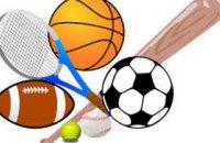 На Днепропетровщине планируют открыть Школу спортивного волонтерства