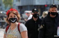 С 1 августа в Украине введены новые правила адаптивного карантина