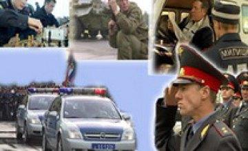 Ко Дню милиции в Днепропетровске наградят лучших работников органов внутренних дел