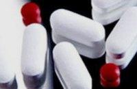 С 1 мая подешевеют лекарства для гипертоников