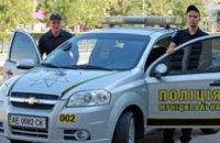 МВД и Минюст обяжут Днепровский горсовет переименовать Муниципальную полицию