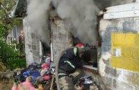 В Верхнеднепровском районе произошел пожар в частном доме