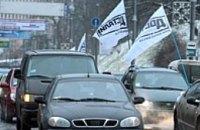 В Украине пройдет акция протеста «Нет кредитному рабству!»