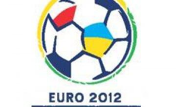 УЕФА разорвал все договоренности с Днепропетровском относительно Евро-2012