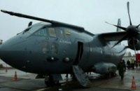 В Днепропетровск прибыл самолет с гуманитарной помощью от Литвы (ФОТО)