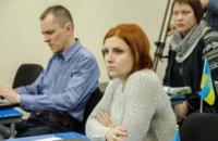 На Днепропетровщине состоится международный экономический форум - Валентин Резниченко