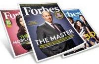 Кто из украинцев попал в список Forbes