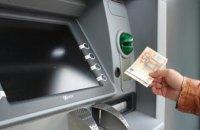 С 7 февраля в Украине можно будет обменять валюту в терминалах и банкоматах