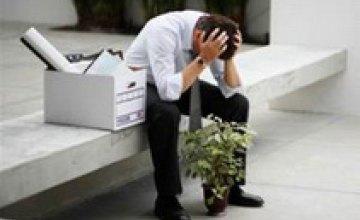 Украина поставила новый рекорд по безработице