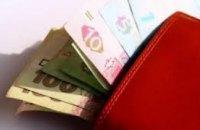 На Днепропетровщине увеличены выплаты инвалидам труда
