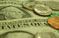 Официальные курсы валют на 25 февраля