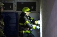 В Днепре горела многоэтажка: огнём повреждена мебель