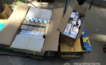 В Днепре изъяли из магазинов 650 пачек контрафактных сигарет