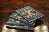В Днепропетровском областном совете презентовали книгу, изданную в память о подвиге ликвидаторов аварии на ЧАЭС