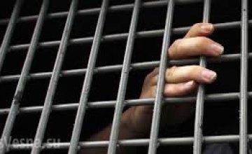 На Днепропетровщине 14 человек насильно удерживали в «центре реабилитации»