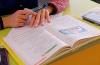 Более 17 тыс. школьников Днепропетровщины зарегистрировались на пробное ЗНО