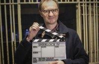 Создатели сериала «Шерлок» объявили о начале съемок 4-го сезона
