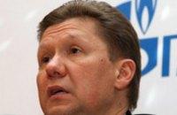 Украину с рабочим визитом посетит глава «Газпрома» Алексей Миллер