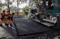 На Днепропетровщине уже полностью обновили 7 километров трассы Знаменка-Луганск-Изварино