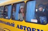 С 1 марта по 1 июня около 3 тысячи школьников будут ездить в школу бесплатно