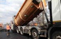 В Днепре ремонтируют самый проблемный участок дороги - на улицах Ингульской и Петрозаводской в направлении Донецкого шоссе