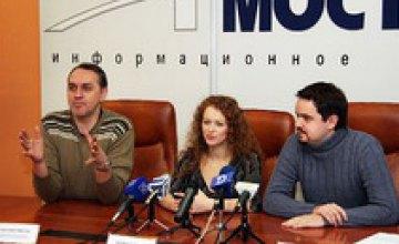 Киевляне приехали в Днепропетровск, чтобы увидеть «Мафию» «Черного квадрата»