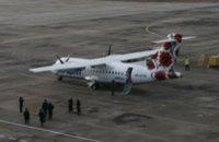 В Днепропетровской области открыли международный рейс Кривой Рог – Москва (ФОТО)