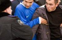 МВД усилит охрану общественного порядка во время проведения матча «Днепр» - «Черноморец»