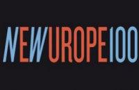 Советник председателя ДнепрОГА вошел в ТОП-100 новаторов Европы по версии «Financial Time»