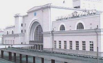 УМВД Днепропетровской области назначило нового начальника транспортной милиции