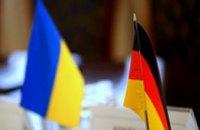 Немецкая GIZ начала финансирования грантовых проектов на Днепропетровщине