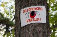 Какие районы Днепропетровской области являются рассадниками клещей?