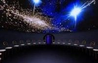 Днепровский планетарий отметит юбилей одного из крупнейших метеоритов мира