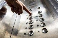 Карантин: жителей Днепропетровщины призвали не пользоваться лифтами из-за коронавируса