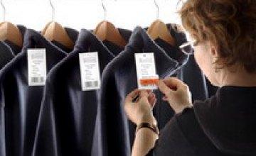 Минэкономики подписало Меморандум с представителями легкой промышленности