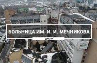 В ДОКБ им. Мечникова провели показательную онлайн операцию в честь 50-летия с момента начала эры амбулаторной хирургии