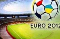 УЕФА ищет таланты для церемонии закрытия Евро-2012