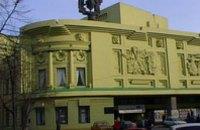 В Днепропетровске работники театра присвоили 1,5 млн. грн.