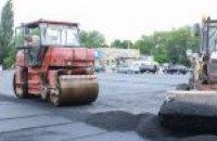 В Терновке впервые за 30 лет капитально ремонтируют главную транспортную магистраль города – Валентин Резниченко